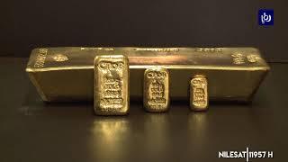 لبنان أولا والأردن ثانيا عربيا بحصة الذهب من إجمالي الاحتياطيات الدولية - (12-11-2019)