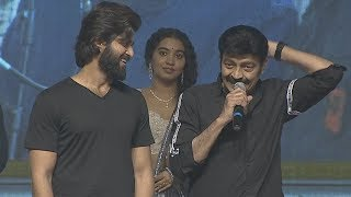 Rajasekhar Speech At Dorasani Movie Pre Release Event | Vijay Devarakonda | Anand Devarakonda | DC