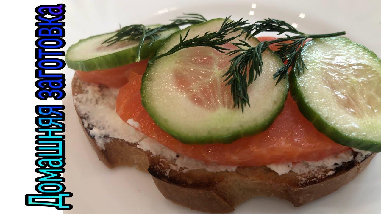 Бутерброд с красной рыбой и брынзой эпизод №773