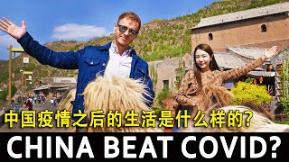 What is Life like in China After COVID? 中国疫情之后的生活是什么样的?🇨🇳 Unseen China