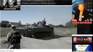 Ихтамнеты в Украине и груз-200 (гостайны Путина)