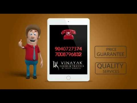 Vinayak Tours & Travels