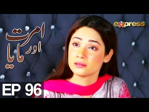 Amrit Aur Maya - Episode 96 - Express Entertainment Drama