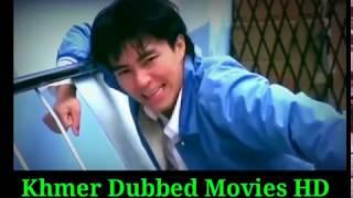 thia khmer movies,movie speak khmer,chinese movie speak khmer,khmer movie,