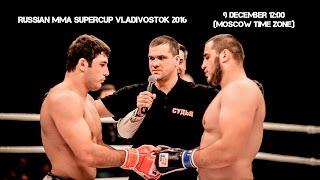 СуперКубок России по ММА 2016, г. Владивосток - Прямая трансляция