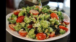 """Салат из Брокколи """"ВКУСНЕЕ НЕ БЫВАЕТ"""" - Мой любимый салат!"""