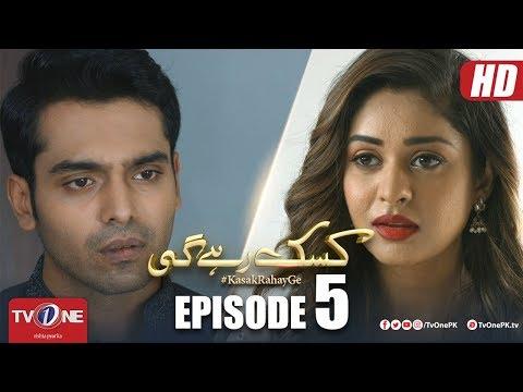 Kasak Rahay Ge   Episode 5   TV One Drama