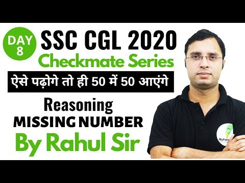 SSC CGL 2020 || CHECK MATE SERIES || DAY-8 || REASONING BY RAHUL SIR