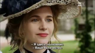 s2e1_ Мятежная земля / Terra Ribelle (Отрывок на русском)