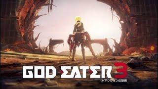 GOD EATER 3 アクション体験版のプレイ動画&プレイしてみた感想などを...