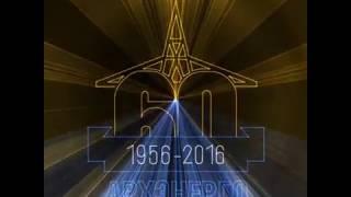 Архэнерго 60 лет  Лазерное шоу