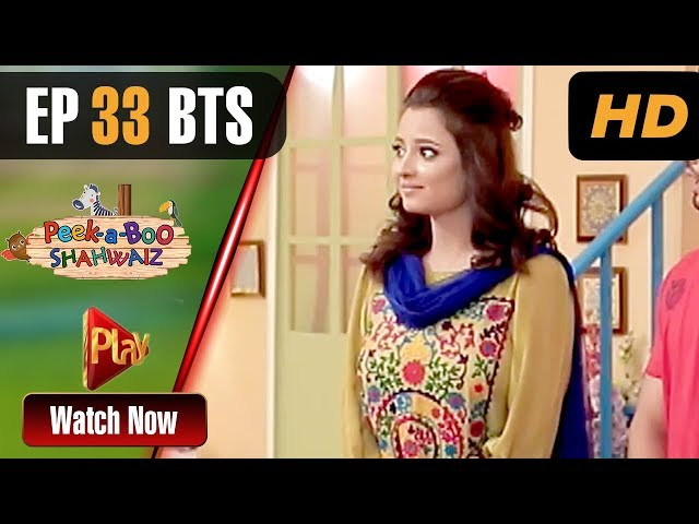 Peek A Boo Shahwaiz - Episode 33 BTS | Play Tv Dramas | Mizna Waqas, Shariq, Hina | Pakistani Drama