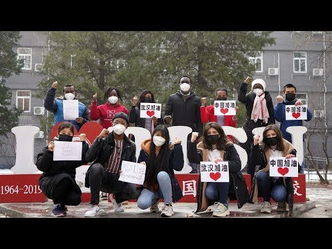 International teachers and students from BISU cheer for Wuhan