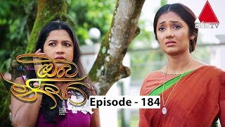Oba Nisa - Episode 184 | 23rd December 2019 Thumbnail