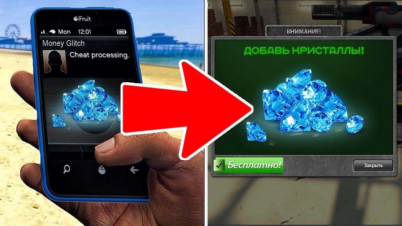 Как быстро заработать алмазы в танк онлайн играть онлайн заработало crazy machines
