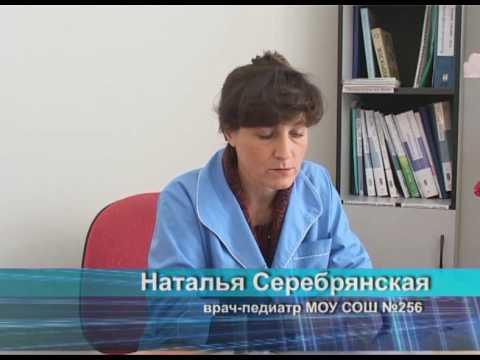 Вирусный гепатит А, В, C. Лечение гепатита С и В