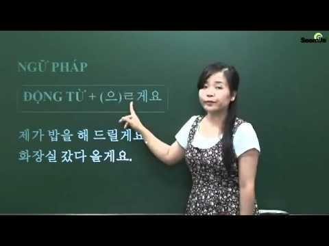 Hoc Tieng Han So Cap - Bai 12 - Se Lam Gi Do