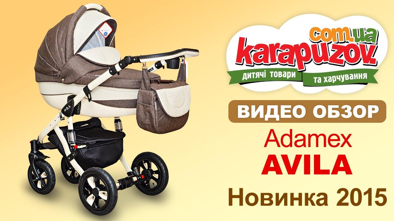 Geoby C605. Коляска для ребёнка. Коляска для малыша. Советы при .