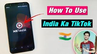 How To Use MX TakaTak App | mx takatak par video kaise banaye | Short Video App Made In India screenshot 5