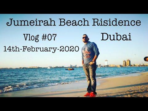 Vlog # 07 Dubai Jumeirah Beach Residence Trip 14th February 2020 By Arun Juyal