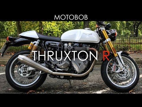 2018 Triumph Thruxton R Test Ride & Review, London