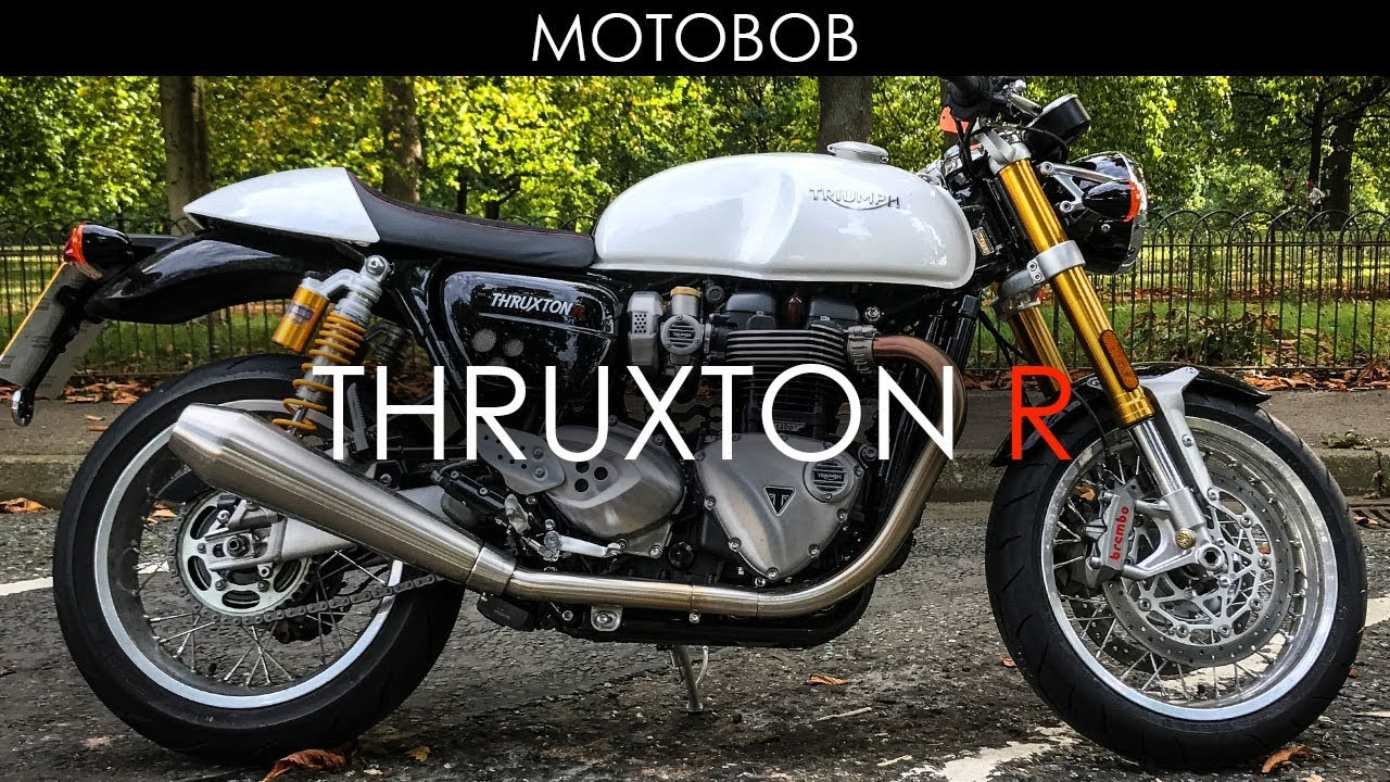 2018 Triumph Thruxton R Test Ride & Review, London - YouTube
