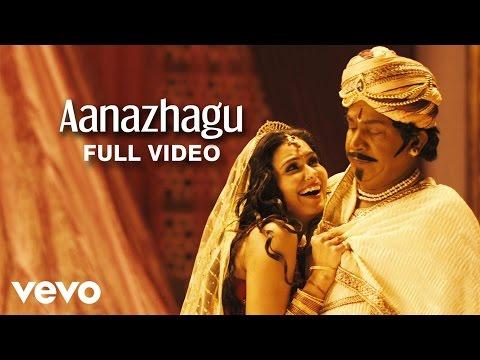 Tenali Raman - Aanazhagu Video | Vadivelu...
