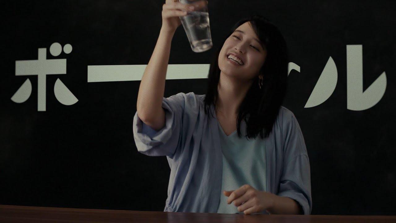 黒ッキリボール おいしさシュワシュワ篇 カツサンド | 霧島酒造