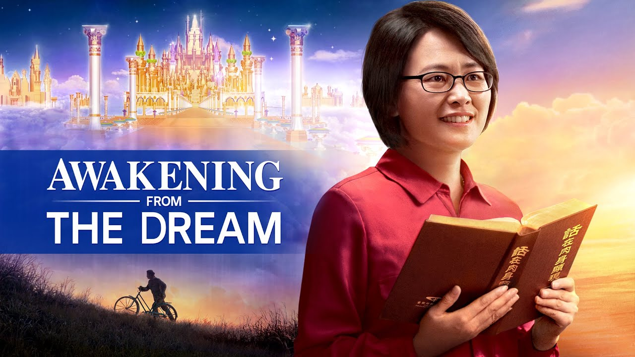 "Gospel Movie | Disclose the Mystery of the Kingdom of Heaven | ""Awakening From the Dream"""
