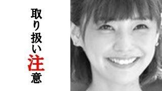 綾瀬はるかは元・特殊工作員だった? 【チャンネル登録】はコチラ⇒ http...