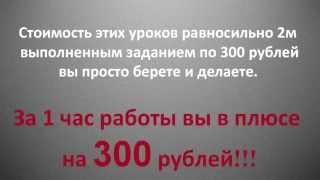 Денежный цикл. Слив курса. 300 рублей за 5 минут