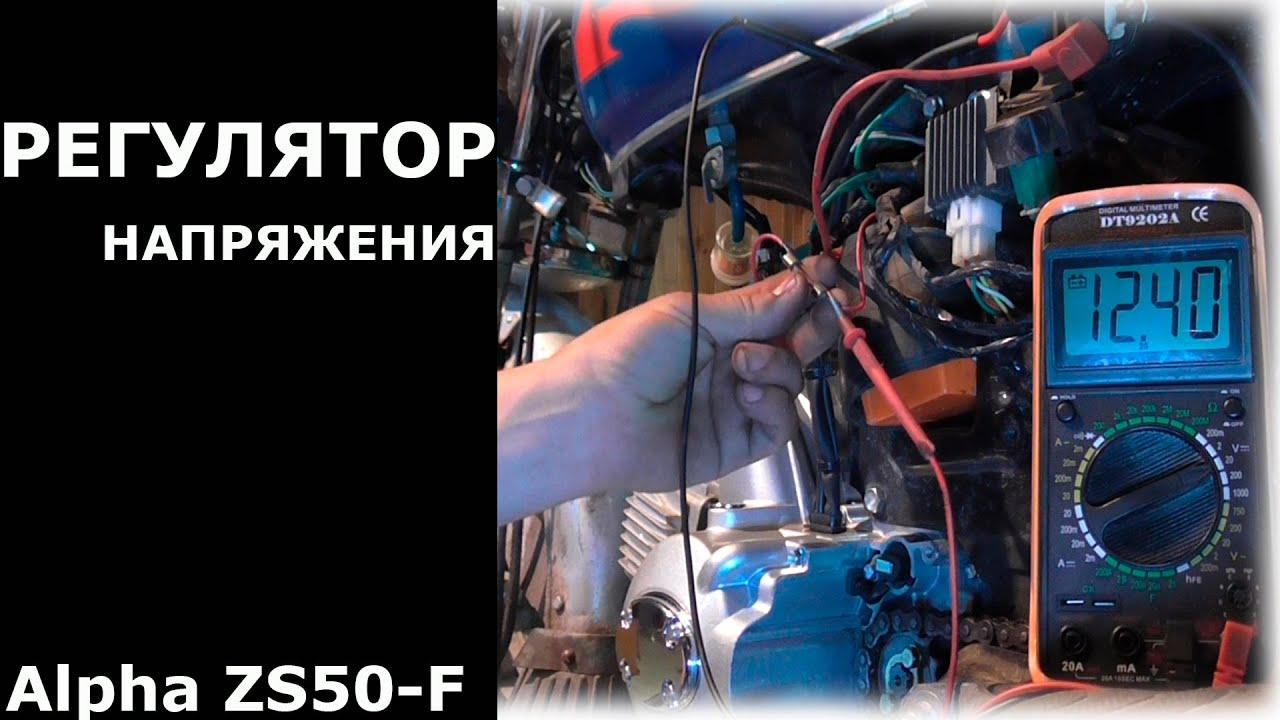 Регулятор напряжения ВАЗ 121.3702 (оригинал/Аригинал)