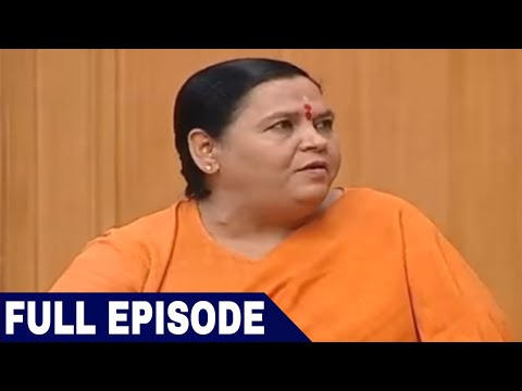 Uma Bharti in Aap Ki Adalat (Full Interview)