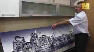 Монтаж кухонного фартука (стеновых панелей)