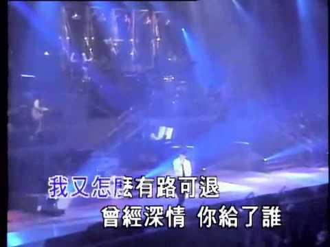Ai Xiang Sui   Emil chau