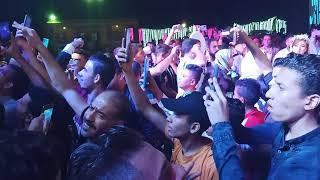 فرح حمو بيكا غناء حسن شاكوش