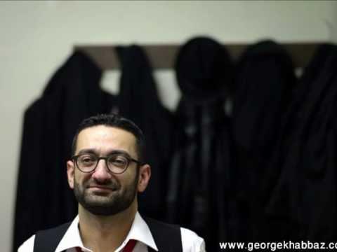 Georges Khabbaz - Rfi2i El Chahid / جورج خباز - رفيقي الشهيد
