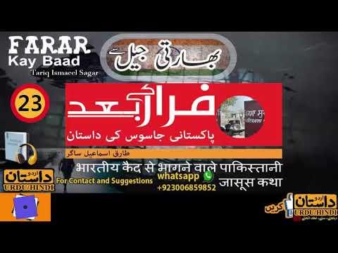 Story of the Pakistani spy | When he escaped from Indian jail | faraar ke baad, Epi 23 (HINDI/URDU)