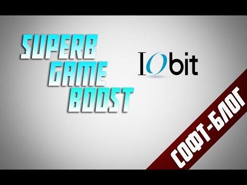 СофтБлог #22 - Superb Game Boost