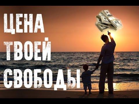 ФОКУС. Монолог о смысле жизни.