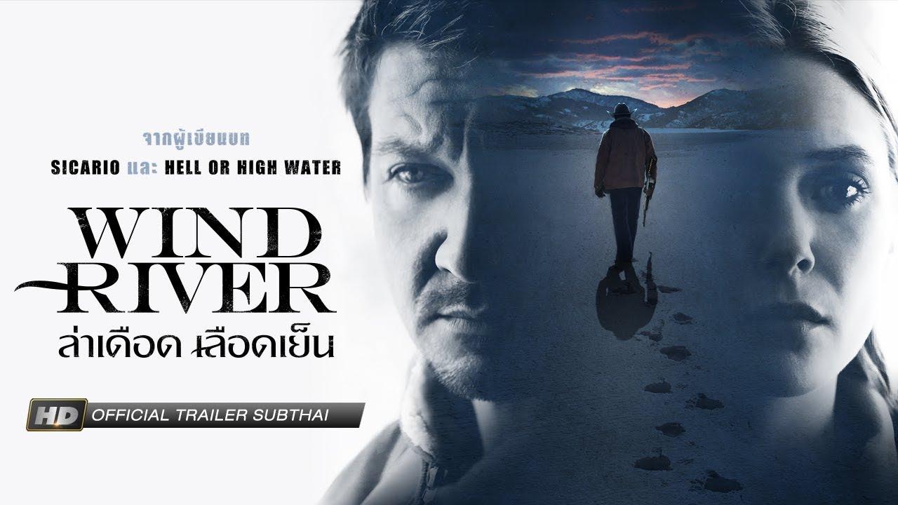 Photo of อลิซาเบธ โอลเซ่น ภาพยนตร์และรายการโทรทัศน์ – [Official Trailer ซับไทย] WIND RIVER ล่าเดือด เลือดเย็น