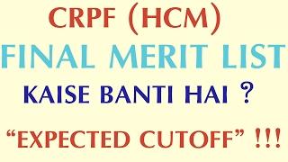[HINDI] Crpf hcm final merit list | crpf hcm expected cutoff 2017 video