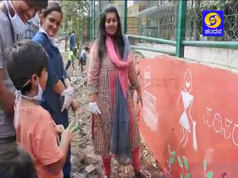 Modern approach of Young Minds  towards Nature |Swatch Bharat Abhiyan|