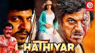 2018 New Action Released || HATHIYAR || Shivraj Kumar Charmi Kaur Bhojpuri dubbed movie