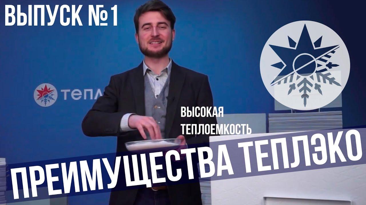 Конвектор обогреватель Zilon ZHC-1500 SR пр-во Россия - YouTube