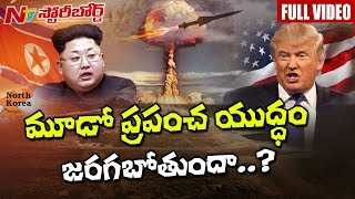 Are There Chances of World War 3? || North Korea Conflict with USA || Story Board Full || NTV