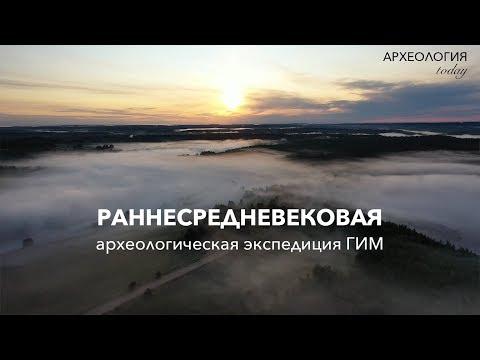 Один день из жизни... Экспедиция в Шниткино. Фильм