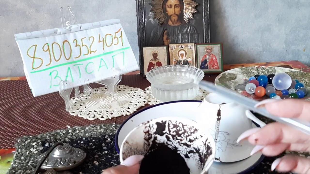 гадание на кофе крыса