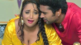 HD गर्मी बुझाला रानी # Garmi Bujhala Rani # Bhojpuri Songs 2016 # New Bhojpuri Songs