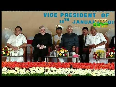 Hamid Ansari dedicates to the nation Kerala's first film institute